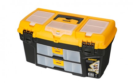 R.O-21 Toolbox With Drawer & Organizer 21""