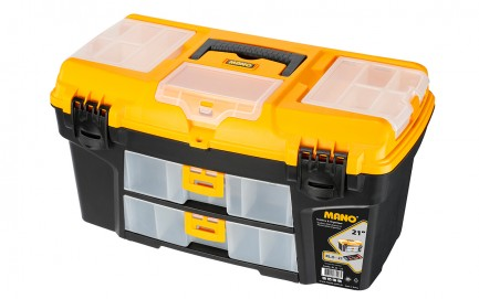 RL.O-21 Toolbox With Drawer & Removable Organizer 21""